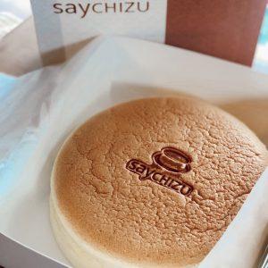 Saychizu
